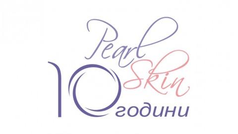 Подаръци и отстъпки за клиентите на клиника по естетична дерматология Pearl Skin до края на януари