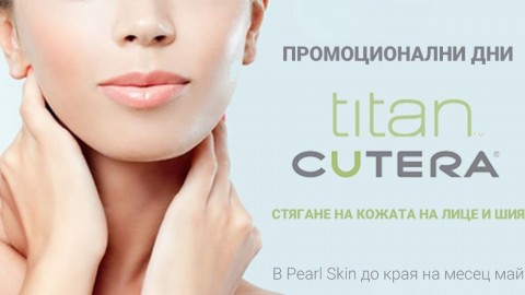 Only in May in Pearl Skin – promotional days of the TITAN procedure – non-invasive therapy for rejuvenating and tightening the skin of the face and neck