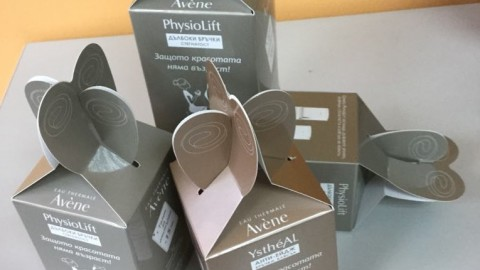 Промоция на Avène в Pearl Skin за анти-ейдж  процедури
