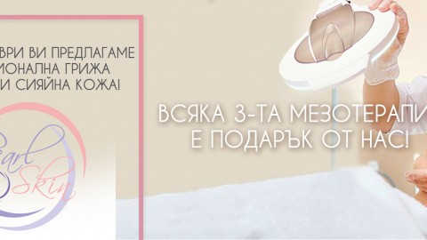 Each 3rd mesotherapy will be a gift from us until the end of October